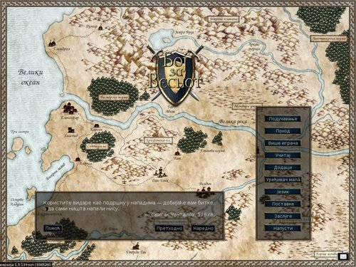 wesnoth-sr-localized-menu-03.jpg