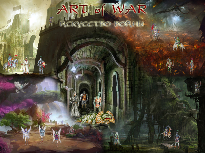 Art_of_War poster 5.png