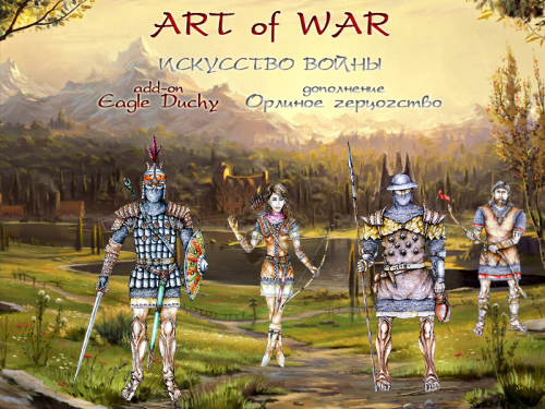 Art_of_War poster EagleDuchy 3.png